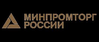 Минпромторг России, изображение-ссылка на официальный сайт министерства.