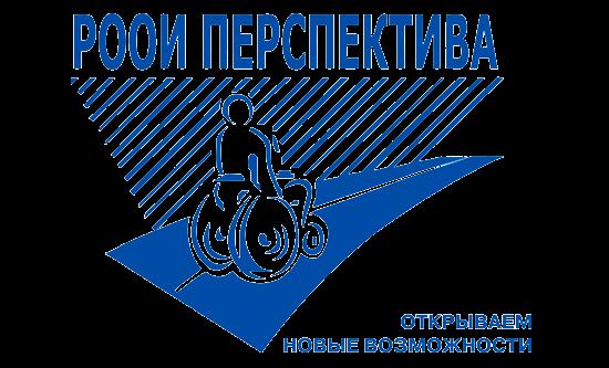 Ссылка на Perspektive-inva.ru/jobs/vacancy/