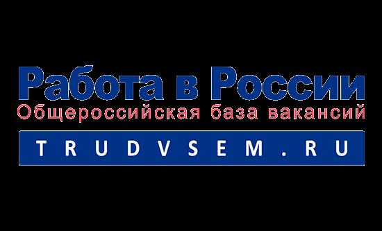 Ссылка на trudvsem.ru/special