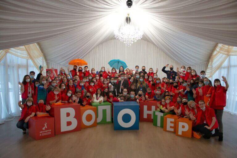 Завершились сборы волонтерского корпуса к Х Международному чемпионату «Абилимпикс»