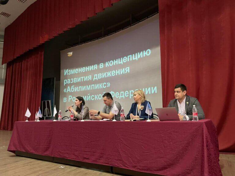 В Сочи стартовал семинар-совещание по вопросам инклюзивного образования